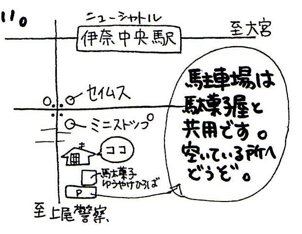 f0219994_9571545.jpg