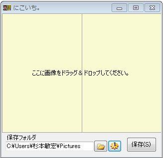 b0013099_17332284.jpg