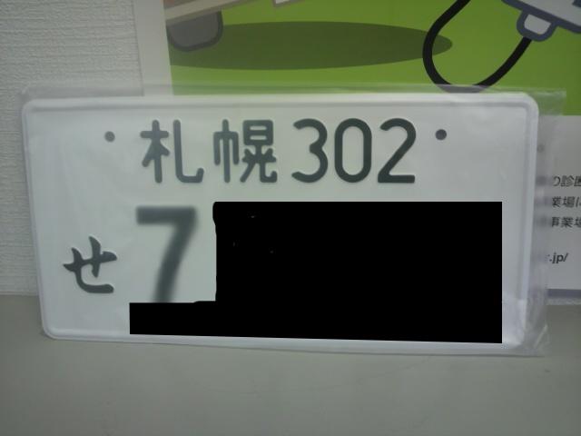 c0161601_19263012.jpg