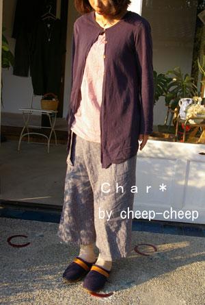 今日のChar*スタイル_a0162603_16481835.jpg