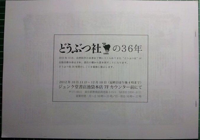 注目新刊:『現代思想』臨時増刊号総特集=チューリング、ほか_a0018105_11213022.jpg