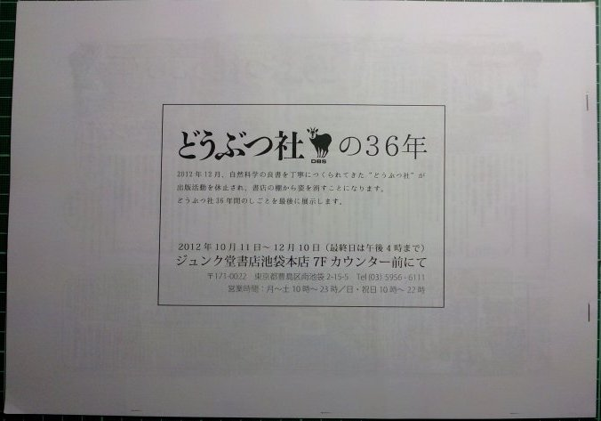 a0018105_11213022.jpg
