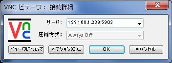 SUSE Linux で VNC 接続をする_a0056607_14383349.jpg