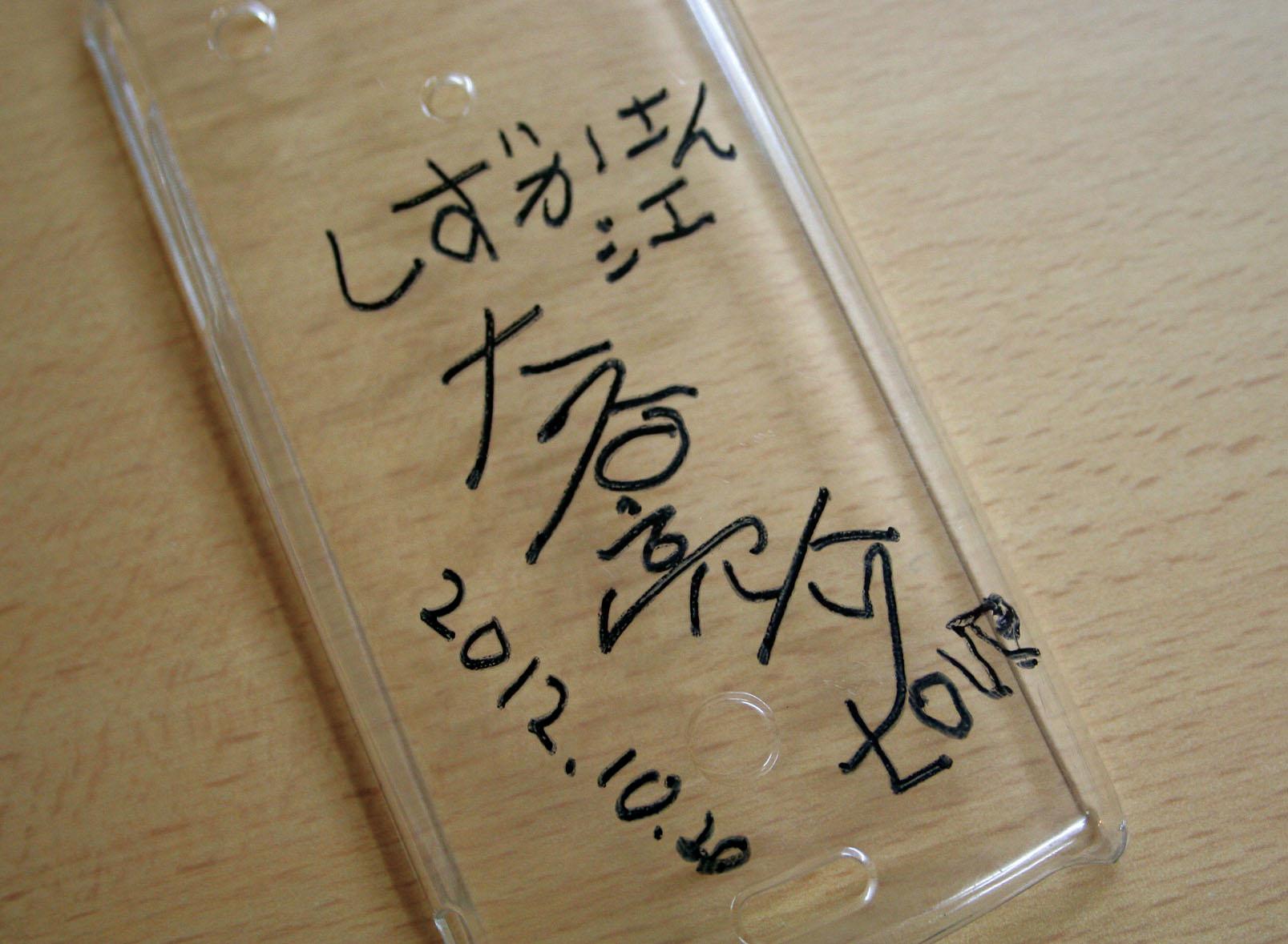 久山城正氏「一世一代の大撮影会」_d0225610_16153698.jpg