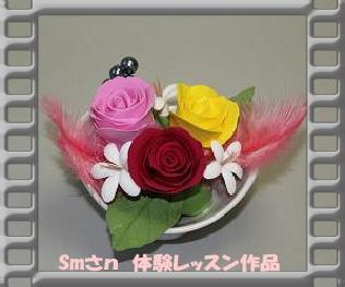 c0169414_0114191.jpg
