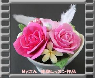 c0169414_022859.jpg