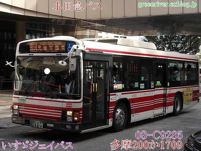 小田急バス C9285_e0004218_2072037.jpg