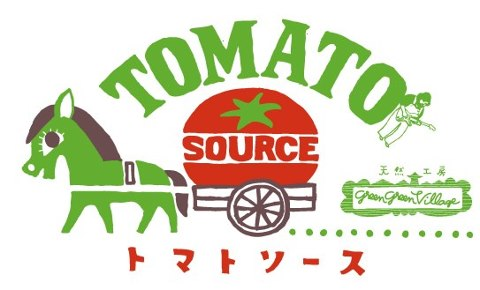 2013年度「トマトソース」のラフです。_a0125419_024989.jpg