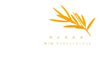 f0181820_17504515.jpg
