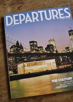 アメリカン・エキスプレス DEPARTURES日本版 vol.50_a0112221_15465795.jpg