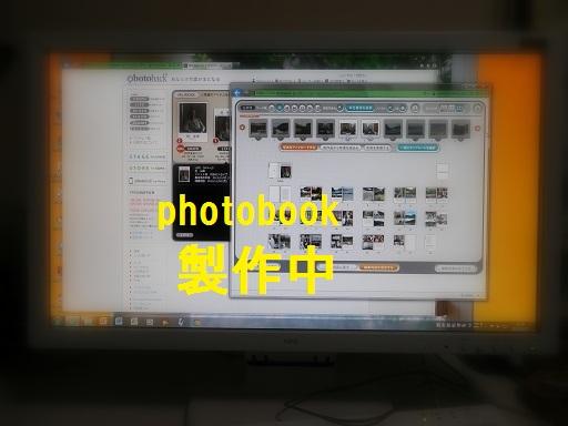 b0226221_21311477.jpg