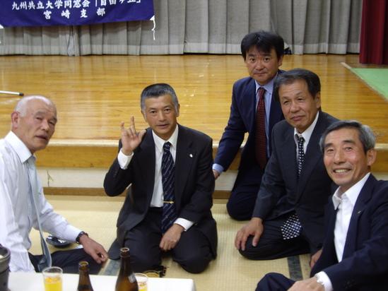 第29回宮崎支部総会・懇親会_f0184133_15263719.jpg