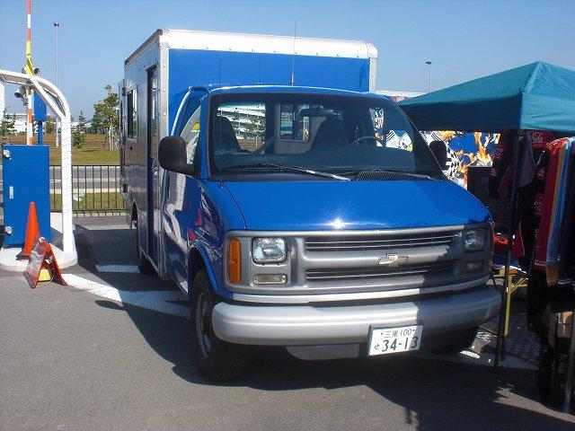 CAL FLAVOR 2012_d0171835_18173025.jpg