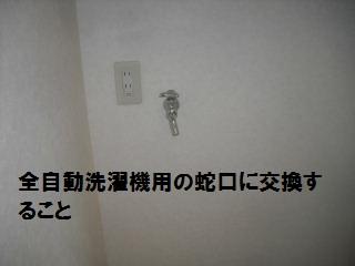 f0031037_22111142.jpg