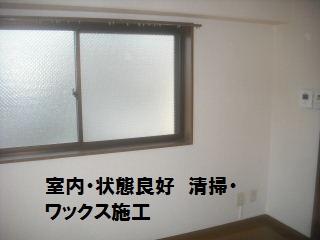 f0031037_22112571.jpg