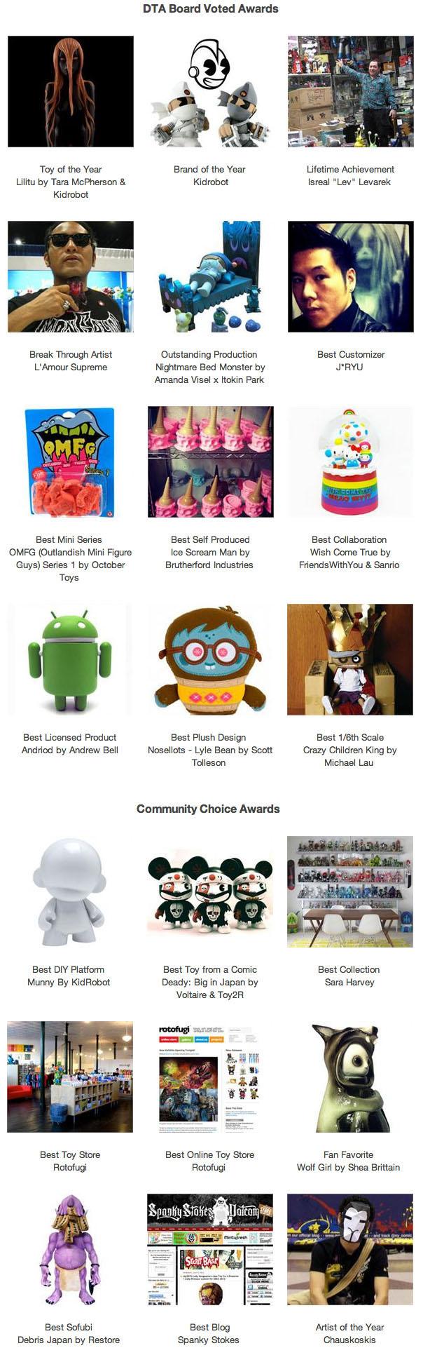 まぁこんな感じでしょう、Designer Toy Awards@NYC_a0077842_20305830.jpg