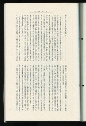 b0081843_195315.jpg