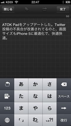 c0060143_22565286.jpg