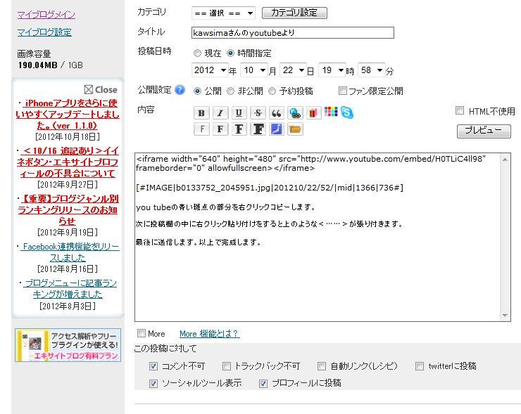 b0133752_20125612.jpg
