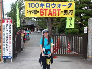 2012 第14回 行橋~別府100キロ...