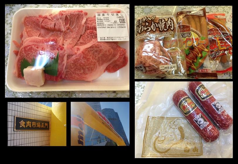 食肉市場のお祭り 行ってきました♪_f0096569_659675.jpg