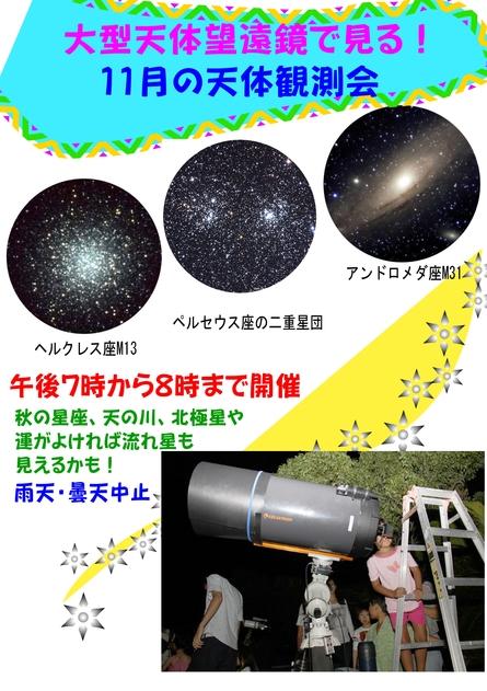 b0192085_15124262.jpg