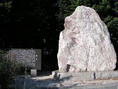生振開拓の記念碑・記念物_f0078286_8494982.jpg