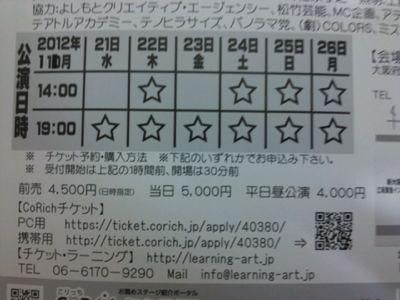 b0014595_019055.jpg