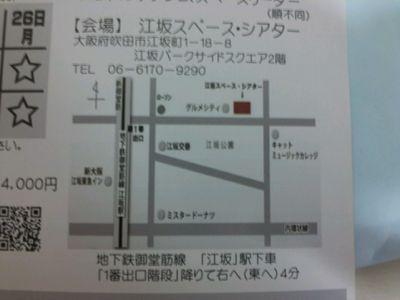 b0014595_019058.jpg