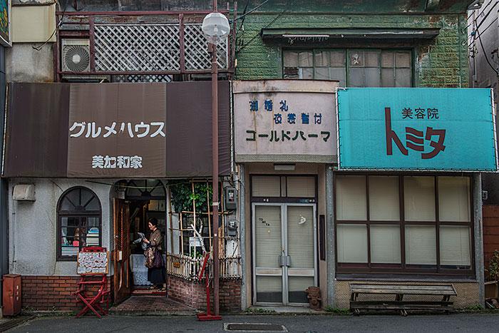 色の街 静岡県伊東市-8_f0215695_1040436.jpg