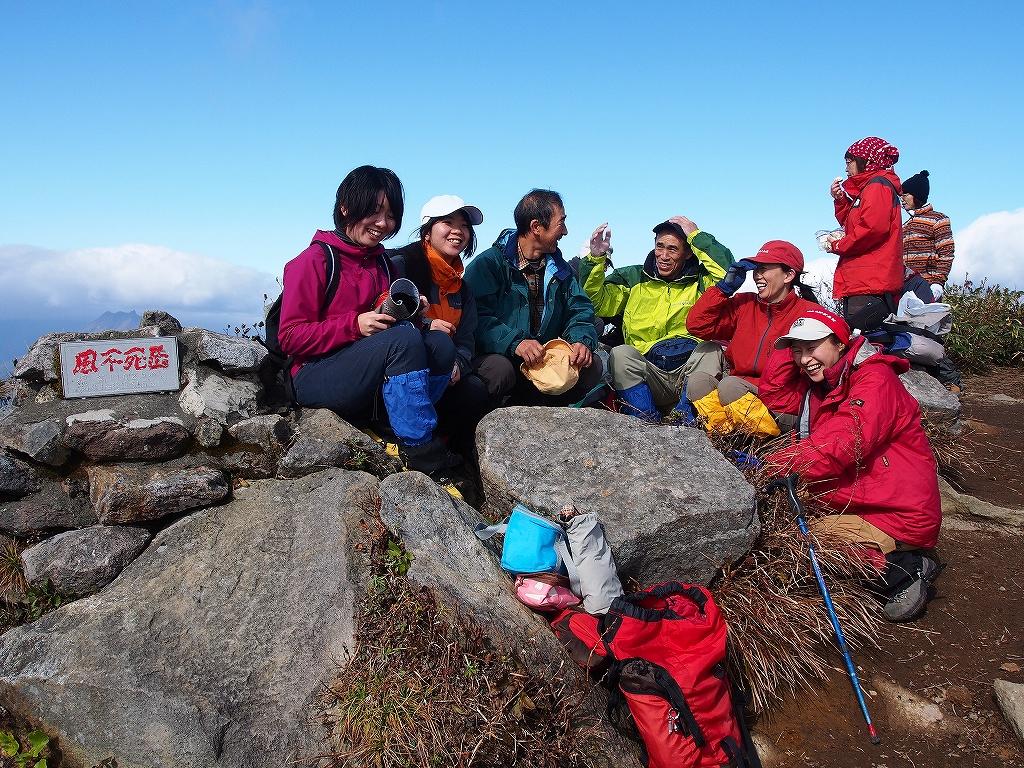 10月21日、風不死岳北尾根コース_f0138096_15231546.jpg