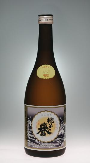 銚子の誉 純米酒 [石上酒造]_f0138598_22292118.jpg