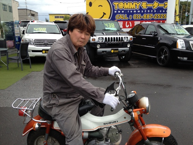 10月23日(火) 阿部ちゃんのニコニコブログ★_b0127002_1815139.jpg