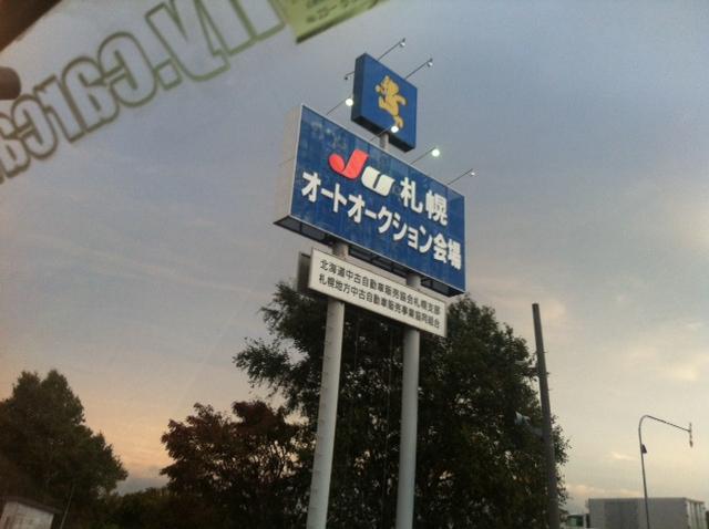 10月23日(火) 阿部ちゃんのニコニコブログ★_b0127002_182614.jpg