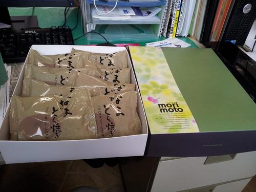 10月23日(火) 阿部ちゃんのニコニコブログ★_b0127002_18463268.jpg