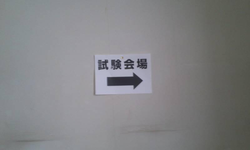 10月23日(火) 阿部ちゃんのニコニコブログ★_b0127002_1861368.jpg