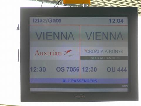 中欧家族旅行2012年08月-第五日目-クロアチアよさらば、ウィーンへ_c0153302_1741342.jpg