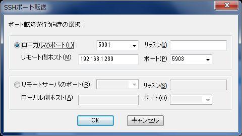 SUSE Linux で VNC 接続をする_a0056607_3255880.jpg