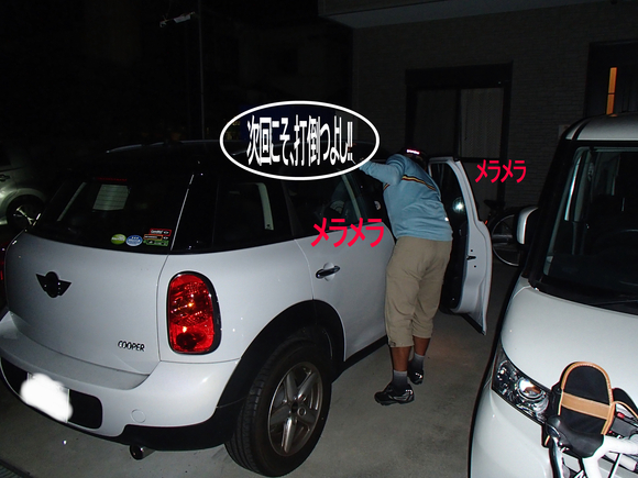 f0219810_2121014.jpg