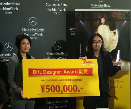 第3回「DHL デザイナーアワード」に名古屋ファッション専門学校卒の中島篤様受賞_b0110019_21412865.jpg