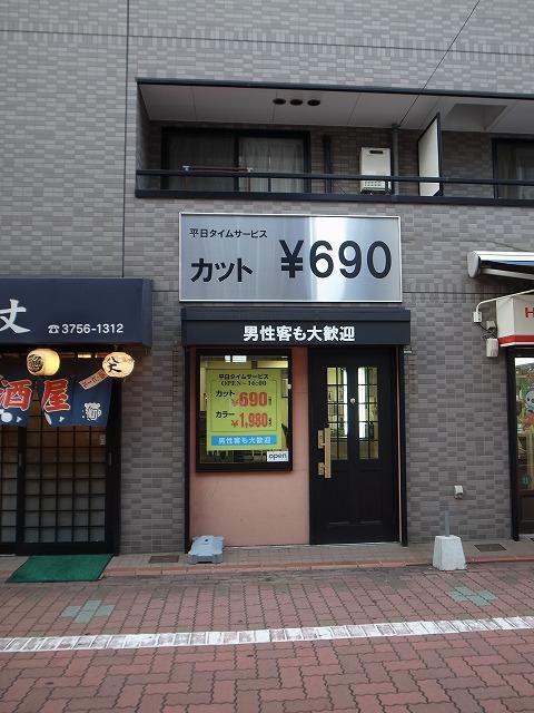b0035524_10464782.jpg