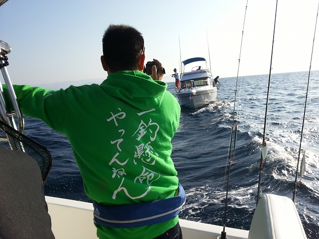 BOAT GAME FISHING 2012 in 高知 part2 ビデオ編_a0132631_1813576.jpg