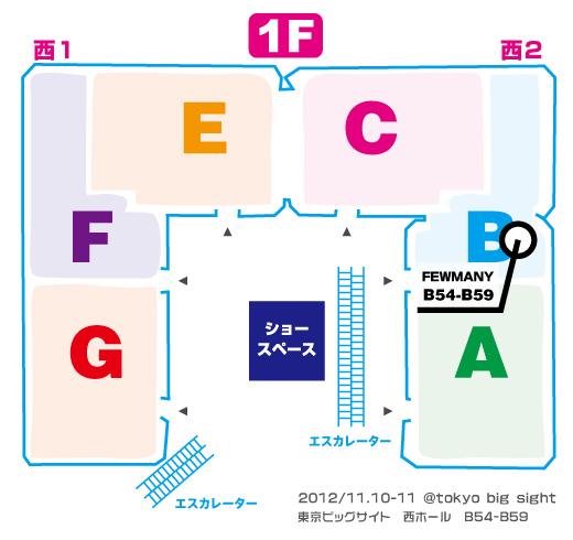 f0010033_16244657.jpg