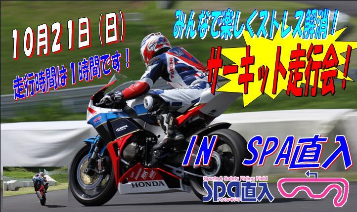 画像がキタァァァ!ですやん!_f0056935_225573.jpg