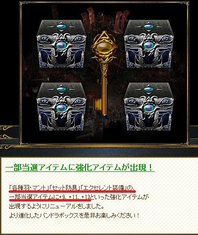 b0184437_563872.jpg