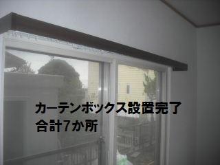 f0031037_20481556.jpg