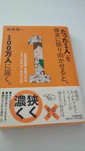 刺激的な【滋賀のデザイン会社:スタッフ日記10.23】_d0182742_13381653.jpg