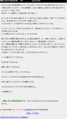 b0136045_0521135.jpg