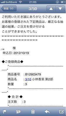 b0136045_21295420.jpg