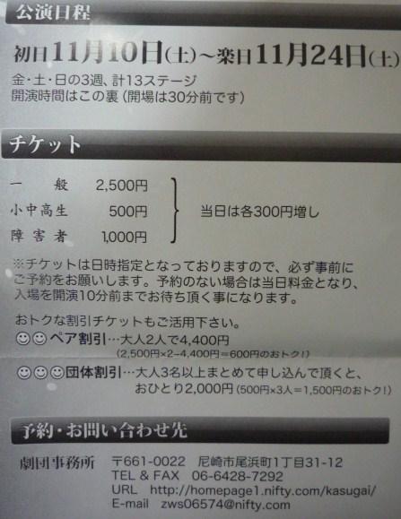 f0181251_18236.jpg